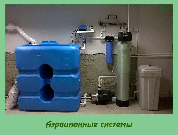 Аэрационные системы